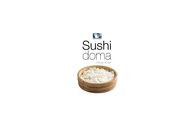 Soutěž o knihu sushi doma