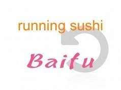 recenze running sushi baifu
